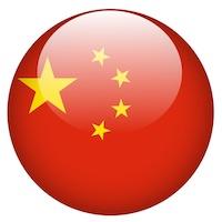 Ricomincia cinese